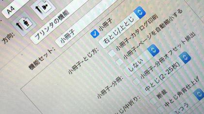 20190812_05_mac.jpg