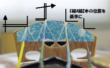 Bridge_position20130414