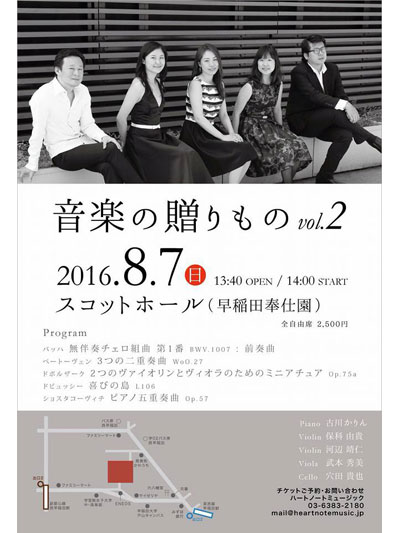 20160807_01