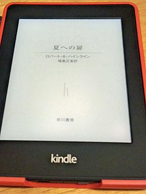 Kindle_img_20131030_000429